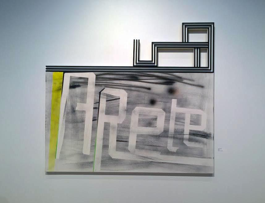 """""""Arete"""" by Wendy White"""