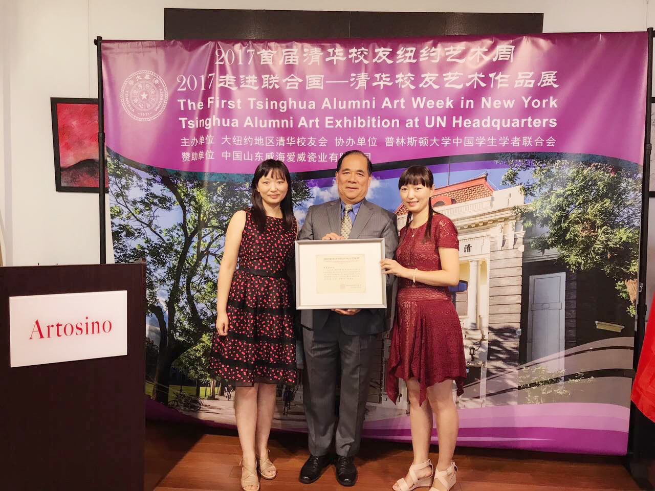 MFA students Beibei and Leilei Chen with United Nations Senior Interpreter Feng Chen in New York City
